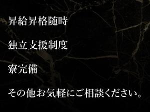 名古屋メンズエステLUX~ラックス~のサブ画像2