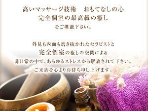 名古屋メンズエステ一宮メンズエステ『souffler~スフレ』のサブ画像2