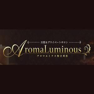 AromaLuminous~アロマルミナス知立刈谷
