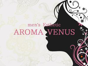 名古屋メンズエステ豊田メンズエステAROMA VENUS~アロマヴィーナスのサブ画像2