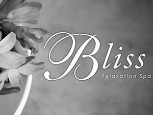 Relaxation Spa Bliss~ブリス