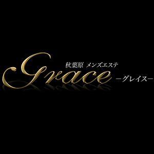 グレイス【Grace】