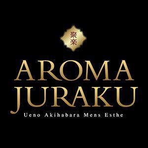 AROMA JURAKU アロマジュラク