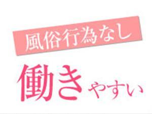【Rose ロゼ】秋葉原