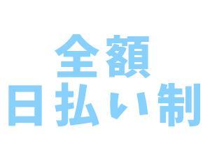 Coo ~空~