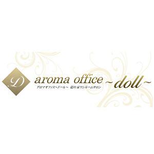 aromaoffice~doll~(アロマオフィスドール)