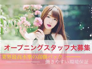 東京メンズエステMenesのサブ画像2