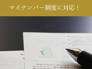 東京メンズエステ三茶美人のサブ画像2