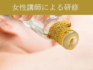 東京メンズエステ三茶美人のサブ画像3