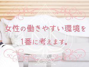 東京メンズエステメンズエステKINGKONG三軒茶屋のサブ画像1