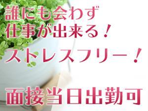 名古屋メンズエステCuCue(きゅきゅ)丸の内のサブ画像1