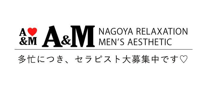 名古屋メンズエステA&M 名古屋店のバナー画像