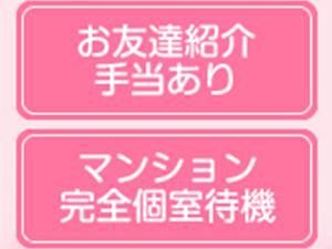 名古屋メンズエステKaja~カジャのサブ画像2