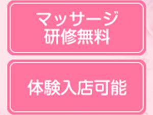 名古屋メンズエステKaja~カジャのサブ画像3