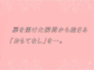 名古屋メンズエステColors-カラーズ-伏見のサブ画像3