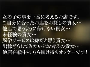 名古屋メンズエステミセスの館のサブ画像2