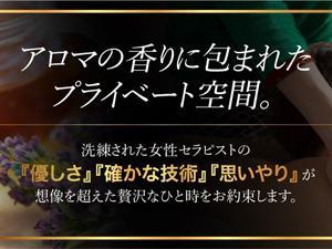 名古屋メンズエステMARY JANE〜メリージェーン泉ルームのサブ画像2