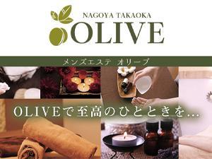 名古屋メンズエステ名古屋高岳メンズエステ『OLIVE~オリーブ』のサブ画像1