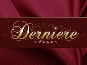 名古屋メンズエステアロマ・リンパマッサージ「Derniere-デルニエ-」のサブ画像3