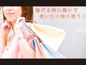 東京メンズエステリラクゼーションスパ 新宿 神楽(かぐら)のサブ画像1