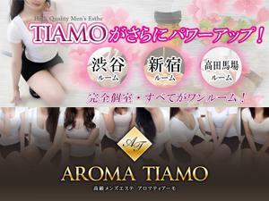 東京メンズエステAROMA TIAMO【高田馬場ルーム】のサブ画像2