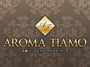 東京メンズエステAROMA TIAMO【高田馬場ルーム】のサブ画像3