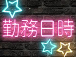 東京メンズエステ品川 五反田 目黒 ドルチェスパのサブ画像1