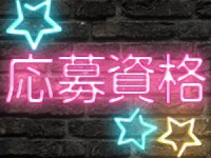 東京メンズエステ品川 五反田 目黒 ドルチェスパのサブ画像2