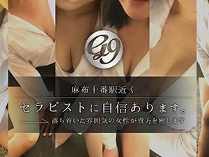 東京メンズエステG9-ジーナインのサブ画像1