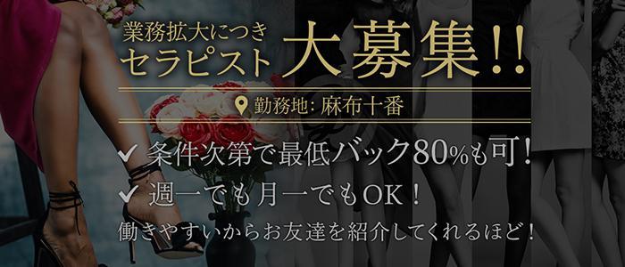 東京メンズエステG9-ジーナインのバナー画像