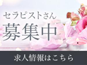 東京メンズエステGrande Bukka グランブッカのサブ画像2