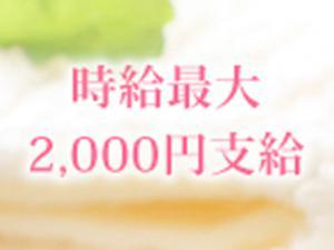 Re:miel spa~リ・ミエルスパ