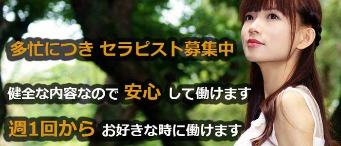 高田馬場メンズエステ Uki-Uki