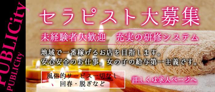 東京メンズエステBARBIE~バービー~のバナー画像