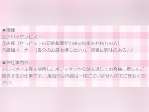 東京メンズエステピンクムーンのサブ画像2