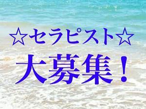 東京メンズエステメンズエステ【Gaga Jewel〜ガガジュエル】のサブ画像1