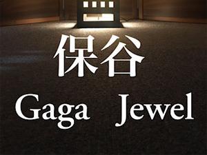 東京メンズエステメンズエステ【Gaga Jewel〜ガガジュエル】のサブ画像3