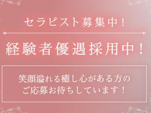 東京メンズエステ駒込・巣鴨メンズエステ「ROSIER〜ロージア」のサブ画像1