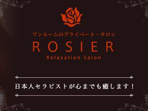 東京メンズエステ駒込・巣鴨メンズエステ「ROSIER〜ロージア」のサブ画像2