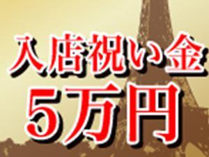 東京メンズエステメンズエステZERA-ゼラ-のサブ画像1