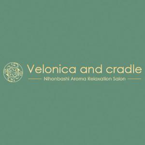 Velonica and cradle