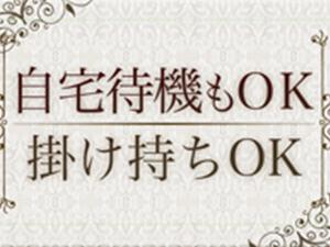REINA TOKYO~レイナトーキョー