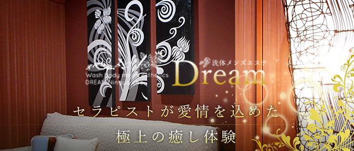 東京メンズエステ茅場町メンズエステDreamのバナー画像