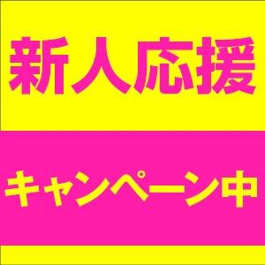 大阪メンズエステMrs.マドンナのサブ画像3