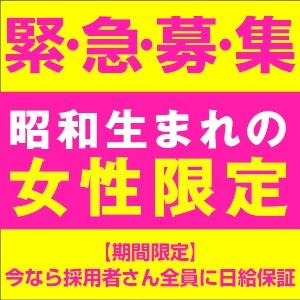 大阪メンズエステMrs.マドンナのバナー画像