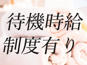 大阪メンズエステメルティ枚方のサブ画像1