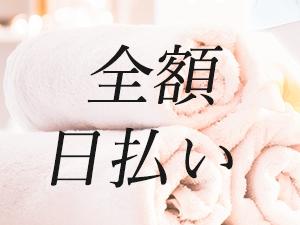 大阪メンズエステメルティ枚方のサブ画像2