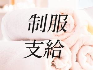 大阪メンズエステメルティ枚方のサブ画像3