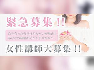 大阪メンズエステメンズエステTAMANEGI(タマネギ)のサブ画像3