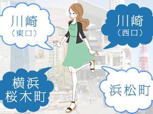 東京メンズエステDeep essential  ディープエッセンシャルのサブ画像2